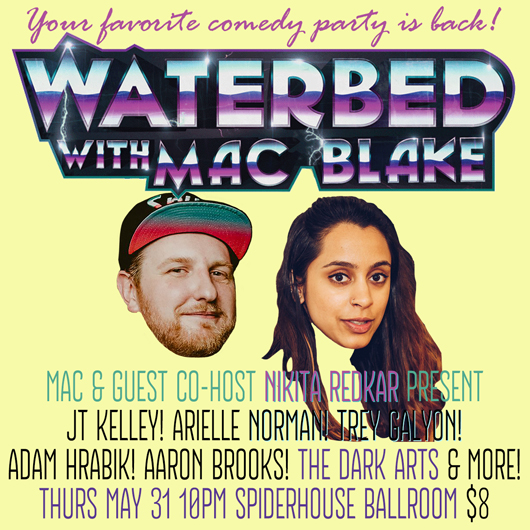 waterbed comedy party